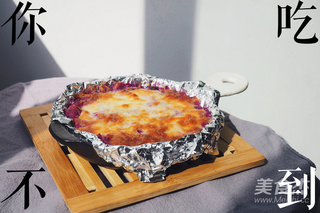 网红小吃芝士焗紫薯成品图
