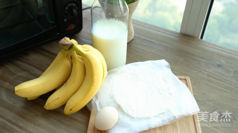 [快厨房] 快手早餐香蕉飞饼的做法大全