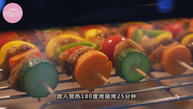 巴西mini烤串怎么煮