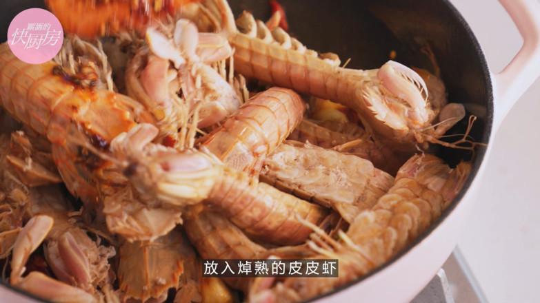 皮皮虾两吃怎样煸
