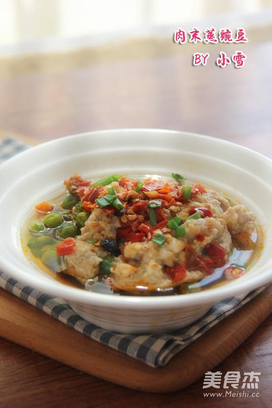 肉末蒸豌豆成品图