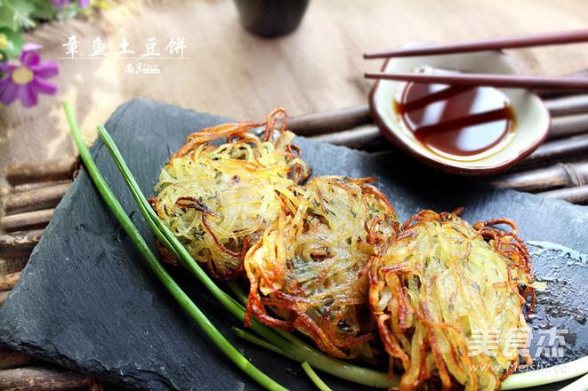 章鱼土豆饼成品图