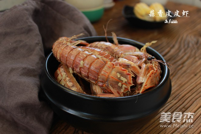 蒜香皮皮虾成品图