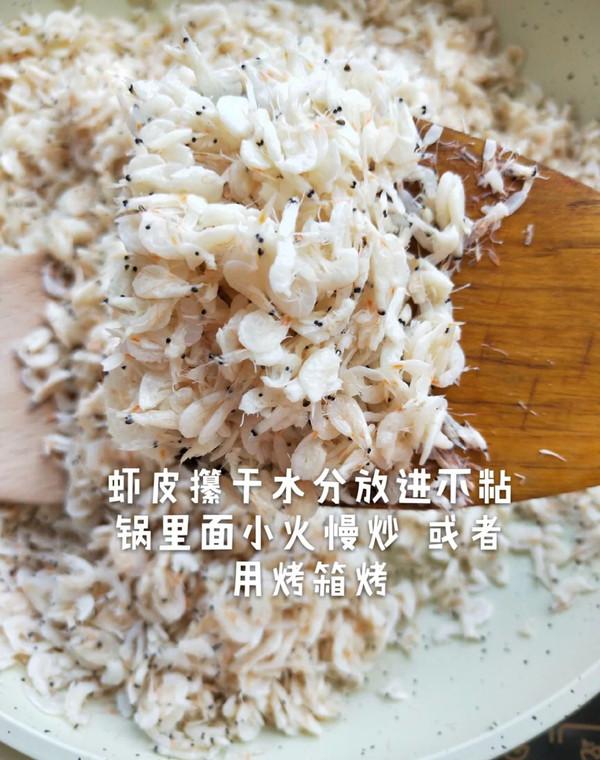 虾皮粉的做法图解