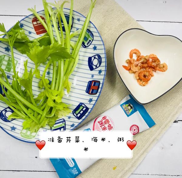 【芹菜海米粥】的做法大全