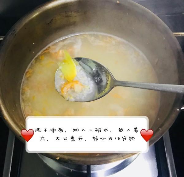 【芹菜海米粥】的家常做法