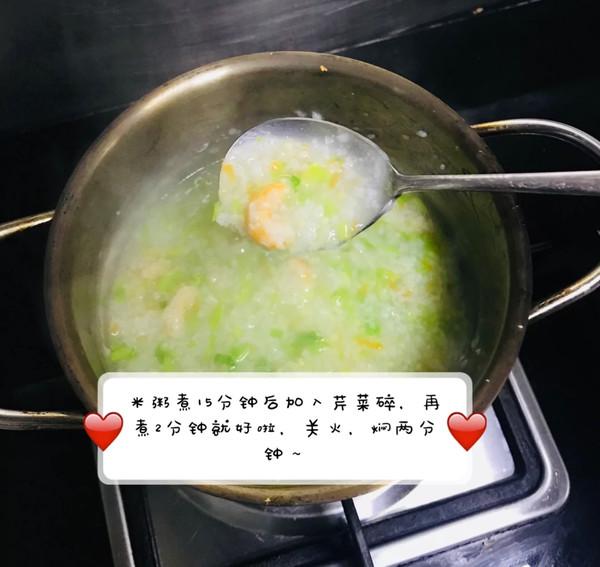 【芹菜海米粥】怎么吃
