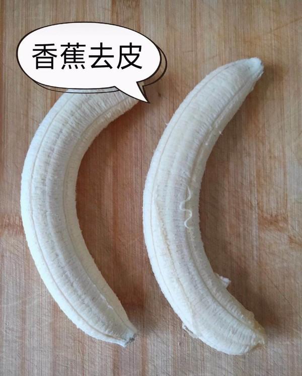 年夜饭硬菜之巧克力香蕉的做法大全