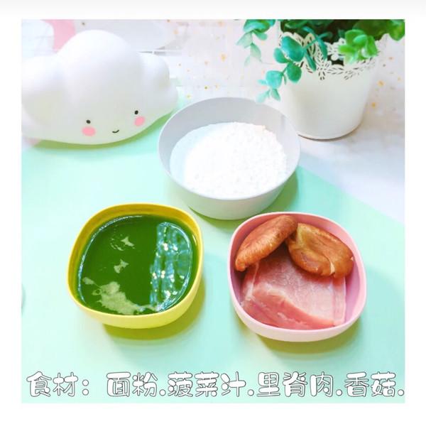 年夜饭硬菜之白菜饺子的做法大全