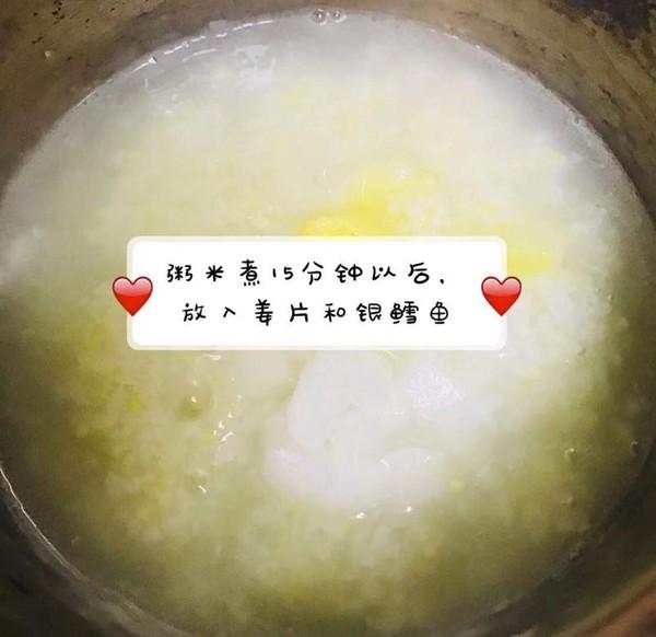 海苔银鳕鱼粥的简单做法