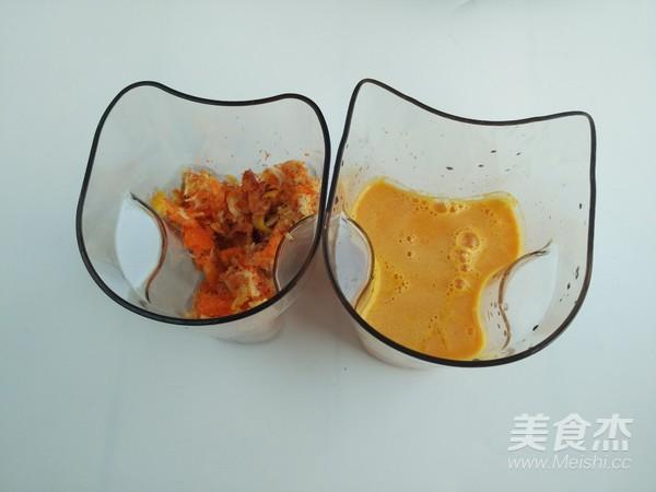 瘦身果蔬汁怎么做