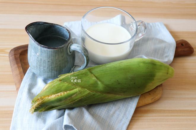 奶香玉米汁(原汁机版)的做法大全