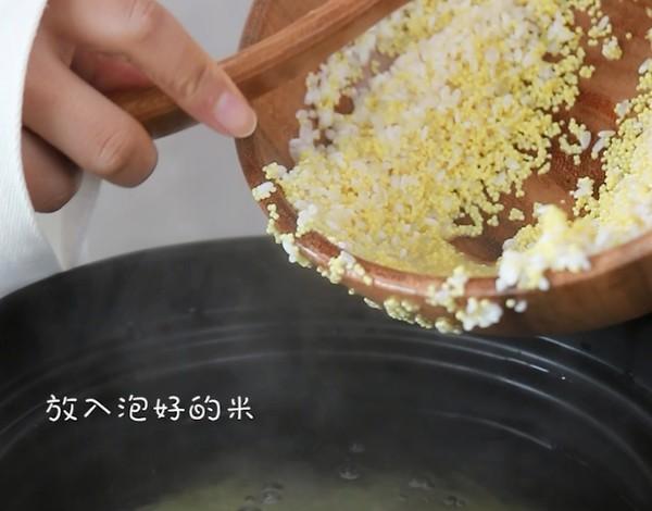 """食美粥-花粥系列 """"菊花粥""""菊花小米粥 清肝火、降压作用 营养早餐的做法图解"""