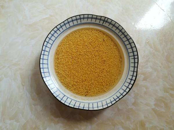 南瓜小米粥的做法图解