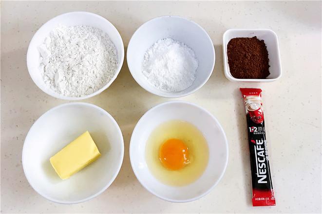 咖啡豆小饼干的做法大全