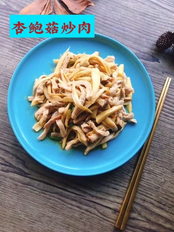 杏鲍菇炒肉成品图
