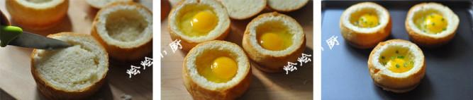 鸡蛋面包盅的简单做法