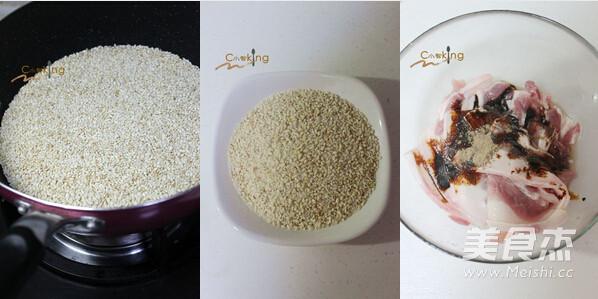 米粉肉的做法图解
