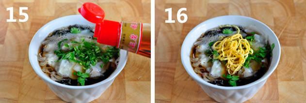 三鲜大馄饨怎么煮
