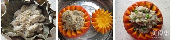 南瓜粉蒸排骨的简单做法