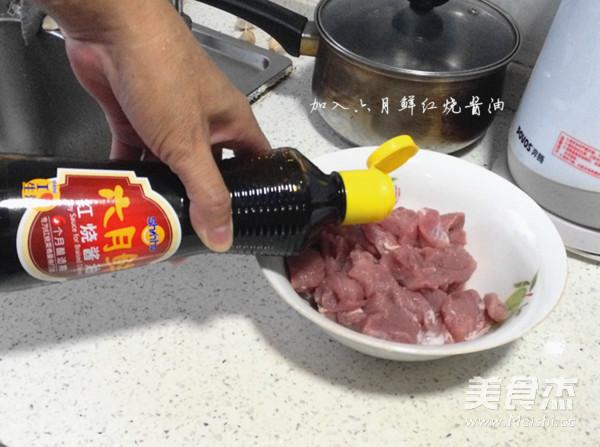 米粉蒸肉的做法图解