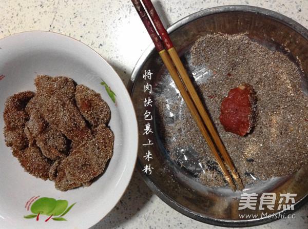 米粉蒸肉的简单做法