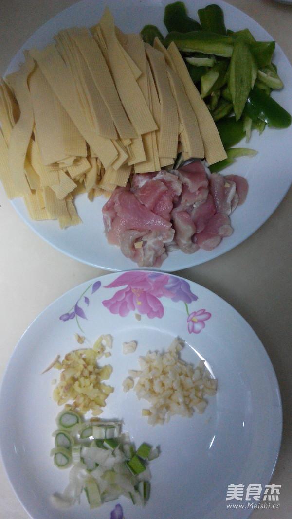 尖椒干豆腐的做法图解