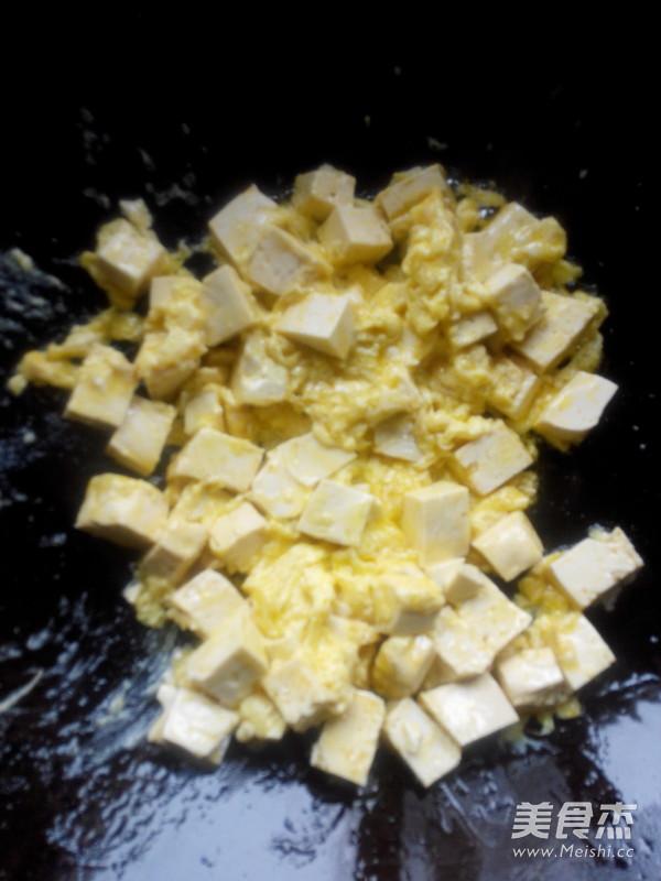 金银豆腐怎么做