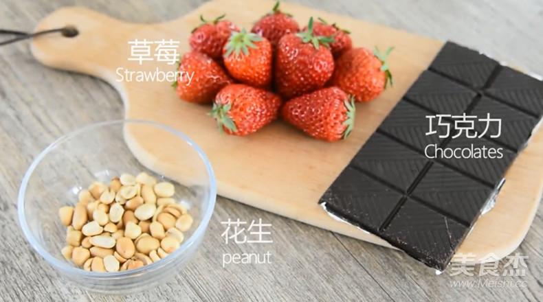 草莓夹心巧克力的做法大全