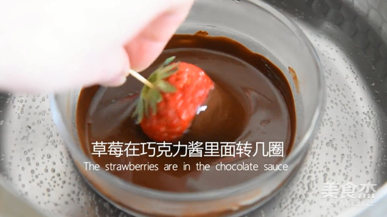 草莓夹心巧克力怎么煮
