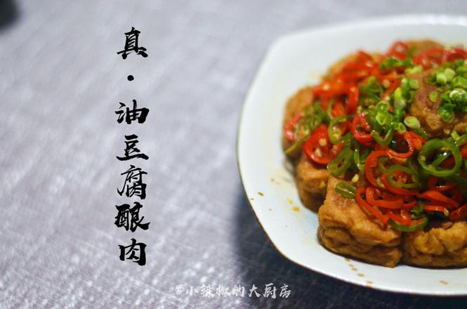 油豆腐酿肉成品图