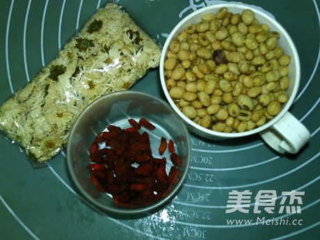 菊花枸杞熟豆豆浆的做法大全