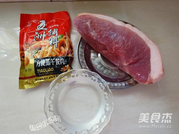 自制午餐肉的做法大全