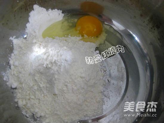 糖醋鲤鱼的家常做法