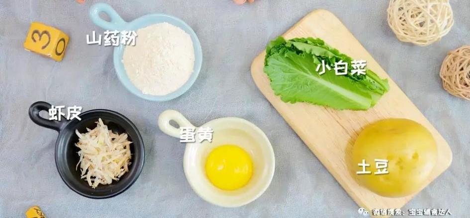 山药粉疙瘩汤  宝宝辅食食谱的做法大全