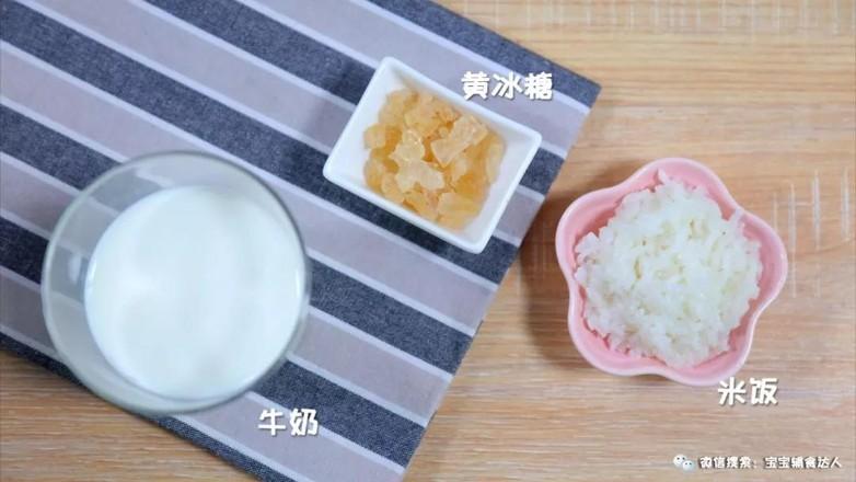 香甜米布丁  宝宝辅食食谱的做法大全