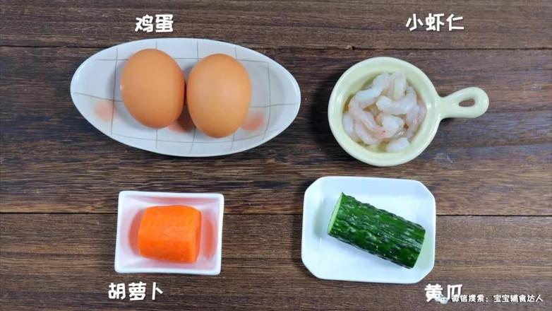 月亮虾饼  宝宝辅食食谱的做法大全