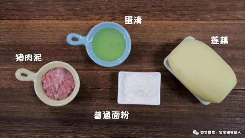 香煎藕糕  宝宝辅食食谱的做法大全