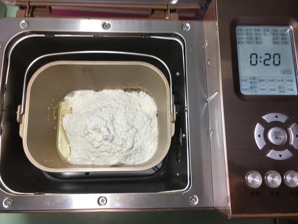 简单早餐—油饼(酵母版)#早餐#的简单做法