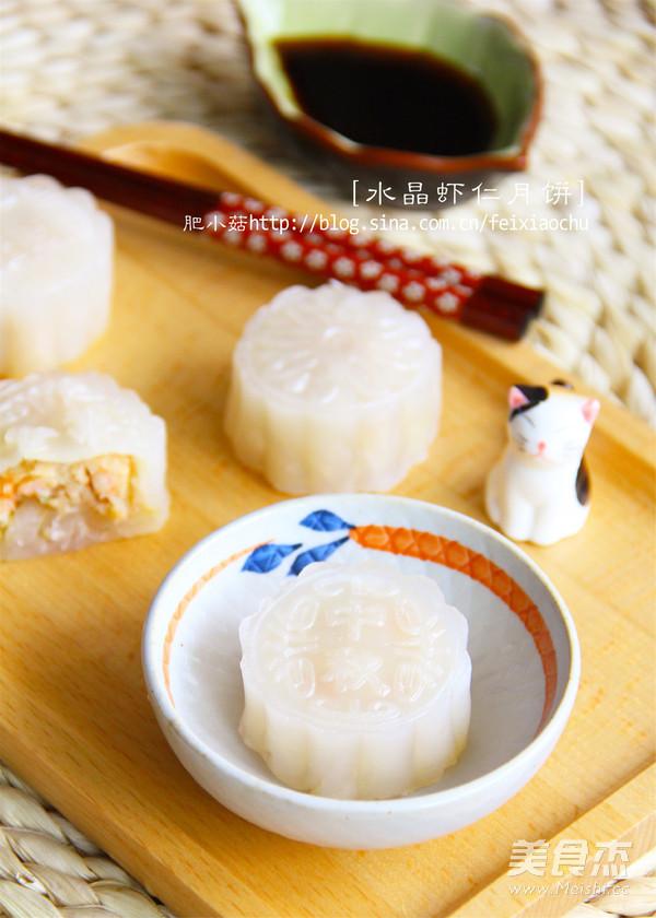 水晶虾仁月饼成品图