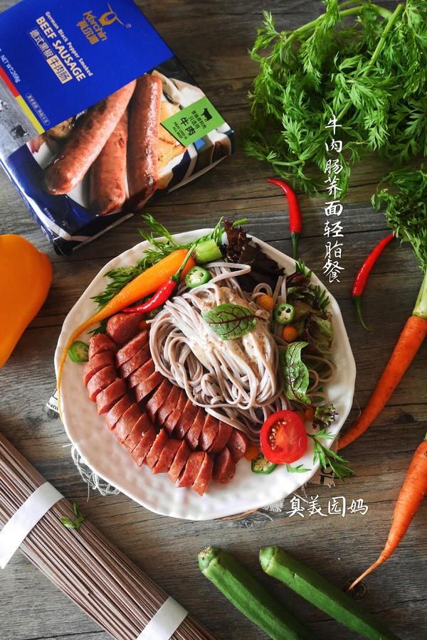 快手菜-牛肉肠荞麦面轻脂餐成品图