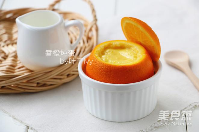 香橙炖蛋成品图