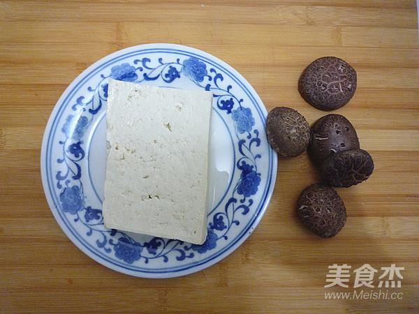 香菇烧豆腐角的做法大全