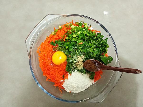 炸胡萝卜香菜丸子的简单做法