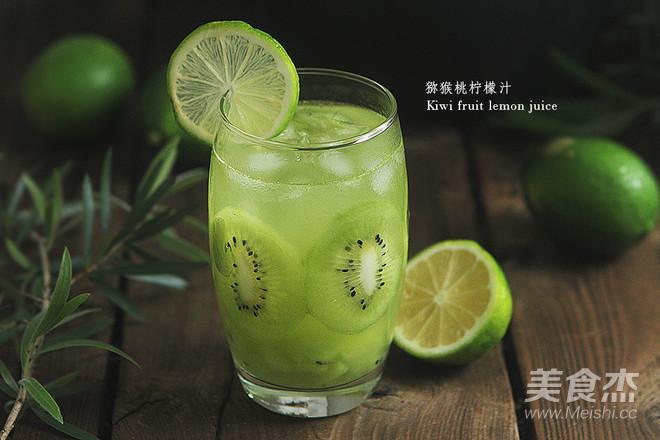 补充维C的猕猴桃柠檬汁成品图