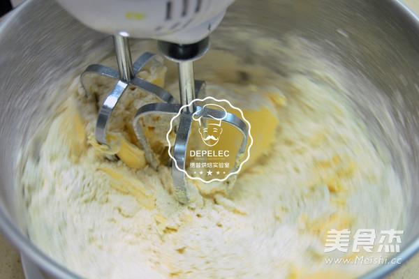 蛋黄酥怎么炒