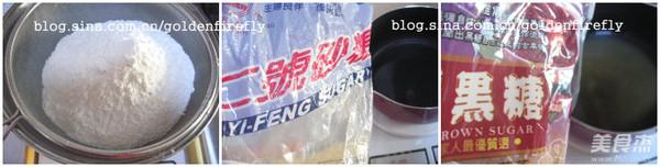 黑糖豆粉麻糬的做法大全
