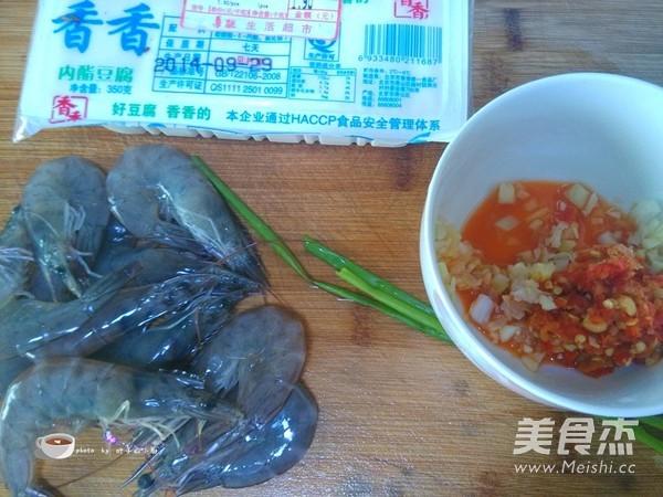 剁椒虾仁蒸豆腐的做法大全