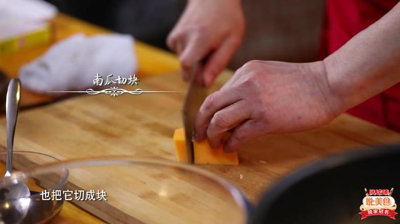 悦美食-四味四喜丸的做法大全