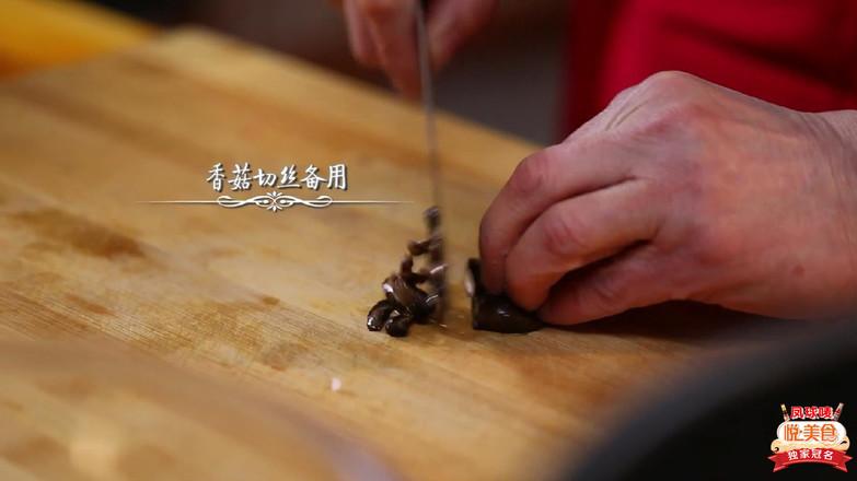 悦美食-四味四喜丸的做法图解